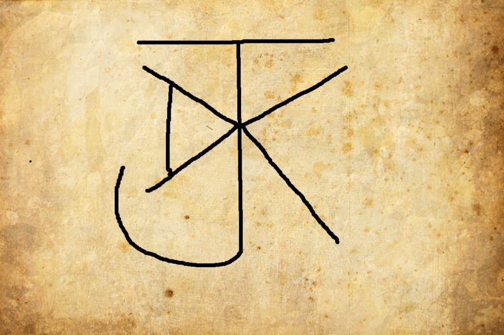 (Die Sigille aus den Buchstaben KATJ zusammengestellt)